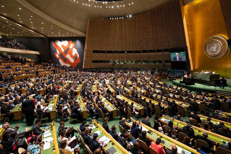 La sede de las Naciones Unidas en la ciudad de Nueva York
