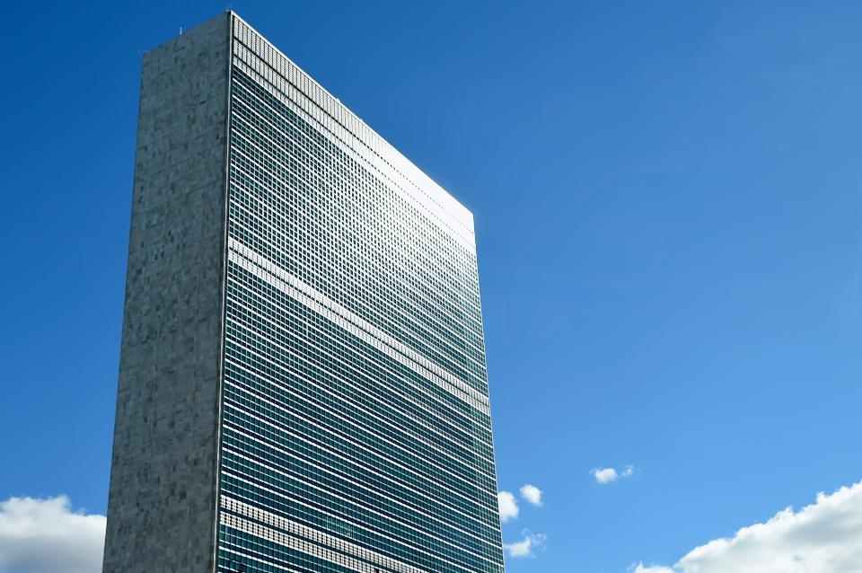 United Nations Headquarters Glistens