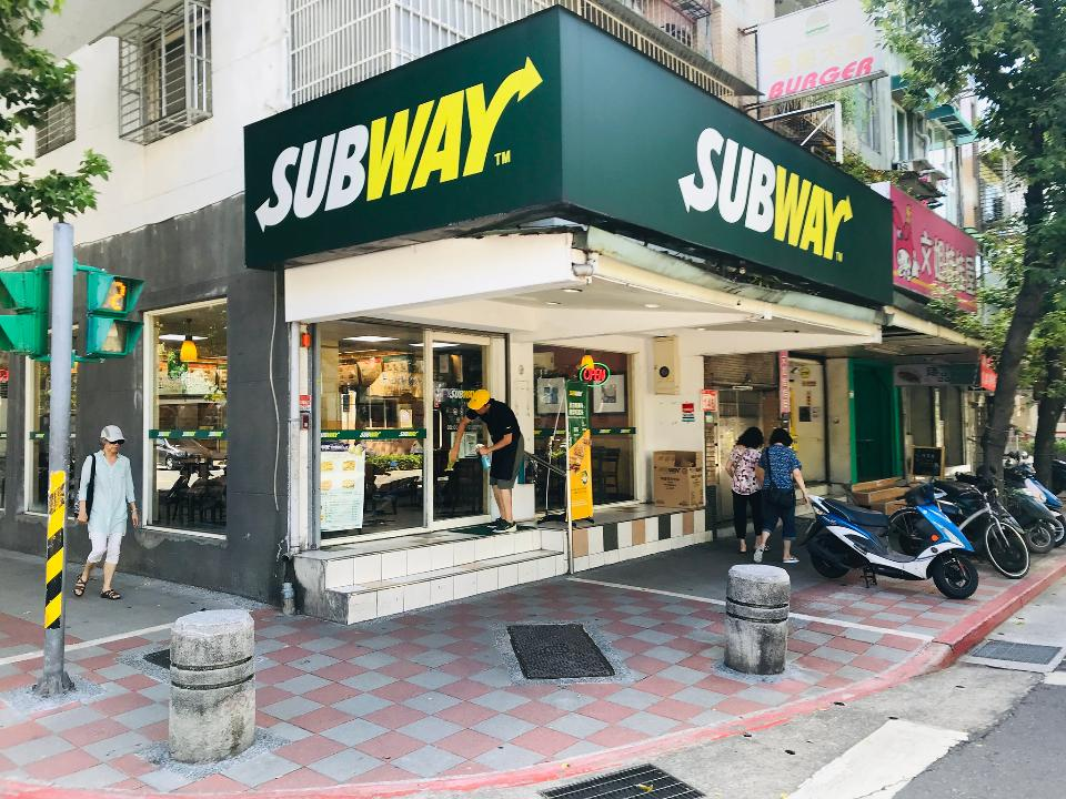Subway in Fujin, Songshan, Taiwan