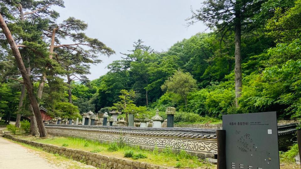 Daeheungsa in Haenam County, Republic of Korea