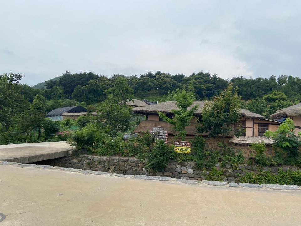 高城旺谷村