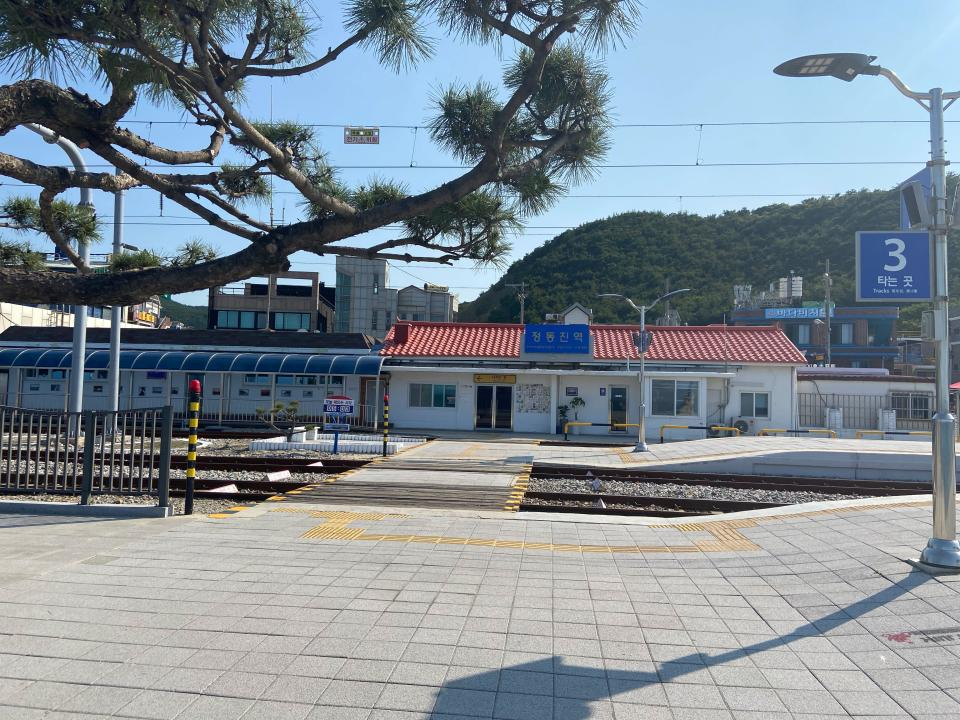 Jeongdongjin station