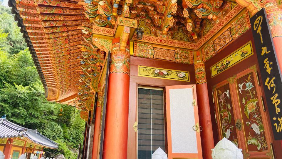Seoamjungsa Buddhist Temple