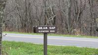 Appalachian Trail: Milam Gap to Crescent Rock Overlook - Shenandoah National Park